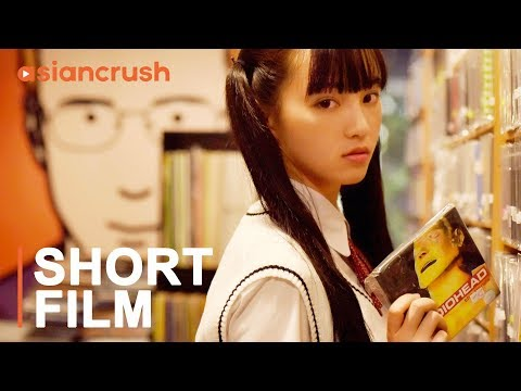 A player finally gets played   Chinese Short Film