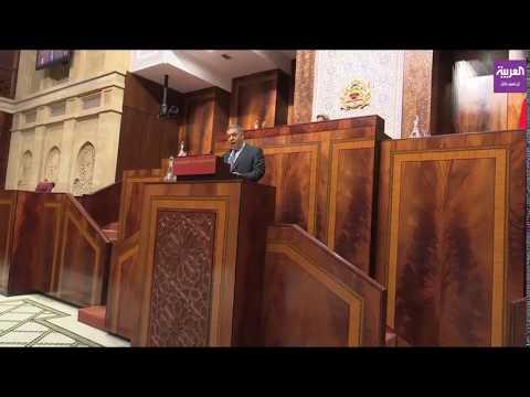 شاهد جواب وزير الداخلية حول أحداث الحسيمة