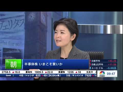 John Blank | Nikkei CNBC | November, 2018