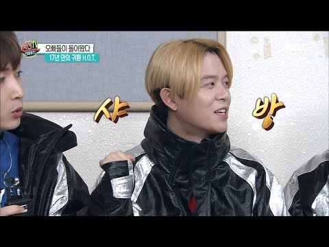 [Section TV] 섹션 TV - H.O.T. handsome as a young person.20180225