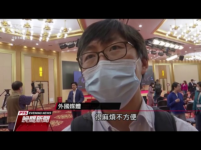 中國兩會因疫延後 全國政協大會今登場