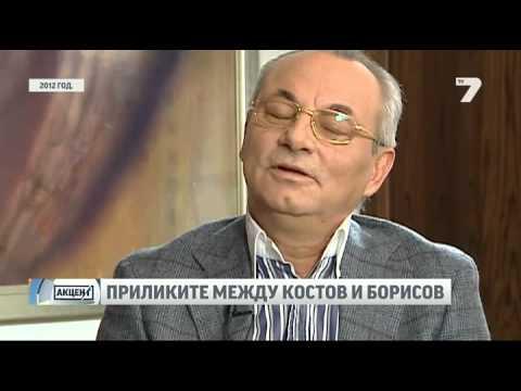 Доган говори за Борисов и Костов през 2012 г.