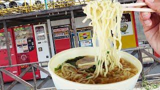 Hot Food Vending Machine in Japan | Ramen & Stuff