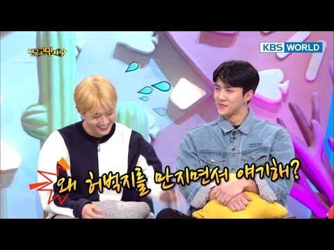 Hello Counselor | Suho, Stop touching his thigh! Just come out here!  [SUB : ENG,THA / 2017.11.13]