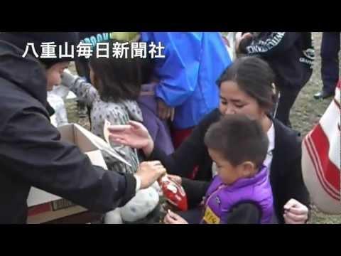2013年新春凧揚げ大会