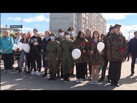 В Коми отметили 80 лет с начала Великой Отечественной войны