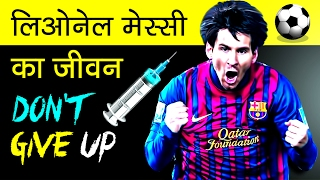 Lionel Messi Biography In Hindi   Fc Barcelona Spain Football Player   Leo Messi