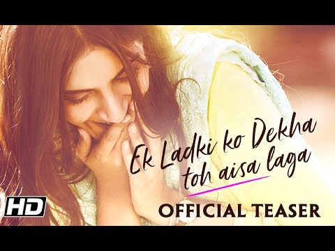 Ek Ladki Ko Dekha Toh Aisa Laga Teaser- Father-daughter duo Anil- Sonam