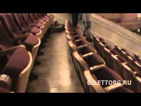 Театр Росс. Армии схема зала