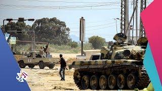 العربي اليوم | ليبيا .. معارك طرابلس     -