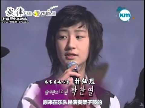 【EXO出道百日獻禮】2008 Smart Model Contest 朴燦烈 全剪輯 (中字)