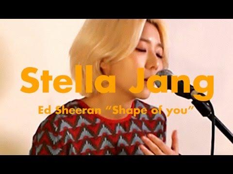 [스텔라장] Ed Sheeran - 'Shape Of You' (Cover by Stella Jang) Full Ver.
