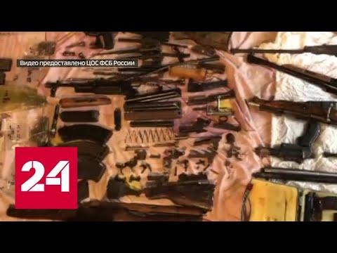 ФСБ пресекла деятельность пяти подпольных мастерских по изготовлению оружия