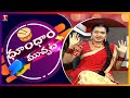 Dhoom Dhaam Muchata Full Episode | ధూంధాం ముచ్చట 10 - 09-2021 | T News