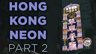 Hong Kong Neon and Street Scenes Cyberpunk Cinematic (Part 2)