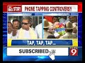Siddaramaiah reacts on CBI probe into phone tapping row - NEWS9