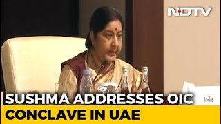 Sushma Swaraj speech at OIC meet of 57 Islamic nations..