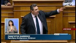 Ομιλία Πάνου Καμμένου στην Βουλή 7-7-2012
