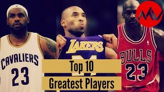 Top 10 Jugadores en la Historia de la NBA