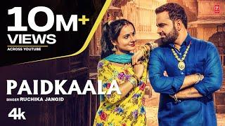Paidkaala Latest Haryanvi Video Song | Ruchika Jangid | Feat. Bani Kaur, Naveen Naru