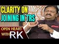 Open Heart With RK : Congress Leader Shabbir Ali Clarity on joining TRS