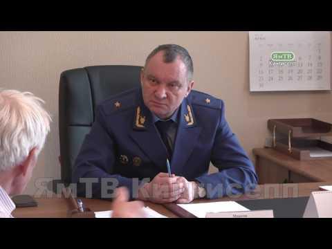 Прокурор Ленинградской области Борис Марков провел прием граждан в Кингисеппе
