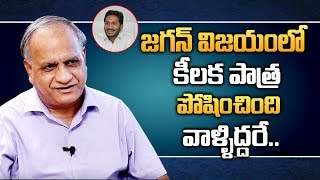 2 persons played key role in Jagan's victory: Telakapalli ..