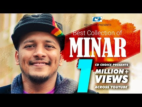 Best Collection Of MINAR | Super Hits Album | Audio Jukebox | Bangla Song 2017