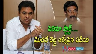 KCR 'Return Gift' starts with ABN RK..