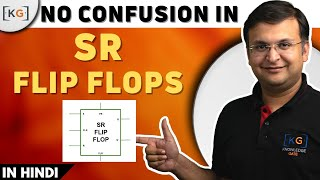 S R Flip Flops in Hindi   DIGITAL ELECTRONICS  Sequential Circuits in Hindi   Part -3