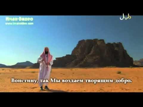 Истории о пророках: Ибрагим (а.с.) -- часть 2