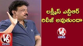 Censor Board cannot stop Lakshmi's NTR release as per SC n..