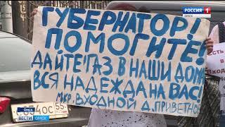 Жители деревни Приветное и микрорайона Входной сегодня вновь собрались на газовый митинг