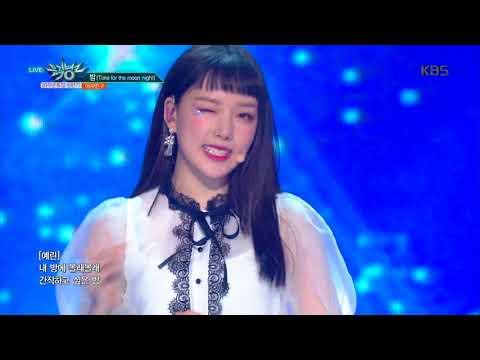 뮤직뱅크 Music Bank - 밤 (Time for the moon night) - 여자친구(GFRIEND).20180629