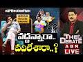 LIVE:వద్దన్నారా.. వదిలేశారా..? || Tirupati By Election Twist || AP Municipal Election Result || ABN