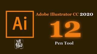 Pen Tool in Illustrator CC 2020 البن تول في ادوبي اليستراتور #12