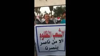 مظاهرات التحرير بغداد العراق اليوم     -