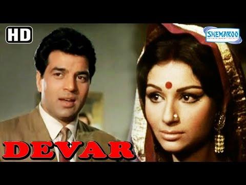 Devar {HD} - Dharmendra | Sharmila Tagore | Deven Verma | Durga Khote | Shashikala