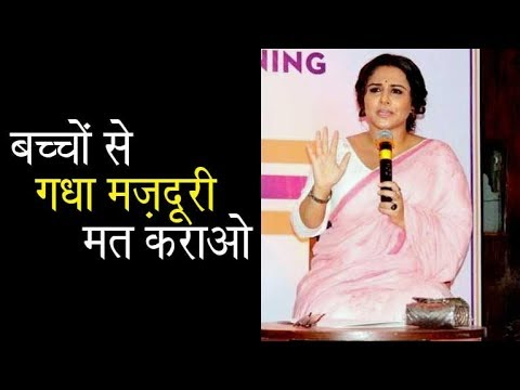 Vidya Balan's Reaction On Children Working In TV Show!
