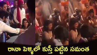 Samantha funny hand wrestling fight @ Rana wedding..