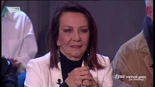 Katerina Tsiridou - NΑ ΠΕΘΆΝΕΙΣ    -   NA ΠΕΤΗΑΝΕΙΣ