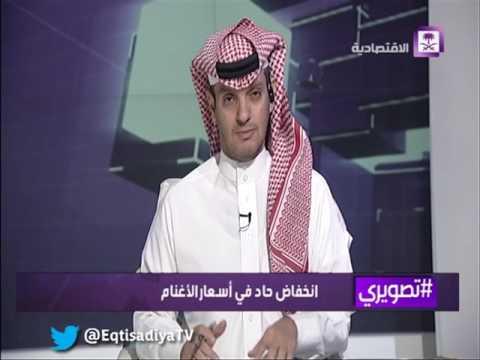 تصويري - انخفاض حاد في أسعارالأغنام - أ. خالد الوذيناني