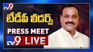 TDP leaders Press Meet LIVE @ Vijayawada..