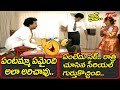 Rajendra Prasad And Brahmanandam Best Comedy Scenes   Telugu Comedy Videos   NavvulaTV