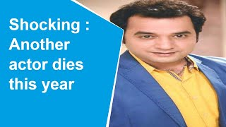 Crime Patrol crime show actor passes away..