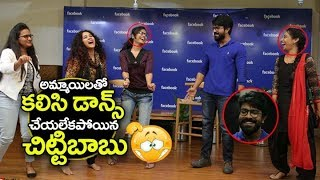 Ram Charan Funny dance with Girls..