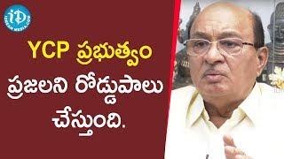 Gorantla Butchaiah Chowdary Slams Jagan's Government- Inte..