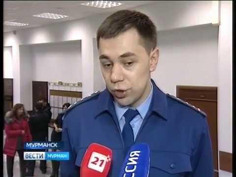 В Октябрьском суде Мурманска близится к финалу громкое уголовное дело о мошенничестве