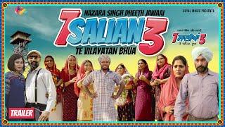 7 Salian 3 Vilayatan Bhua Punjabi Movie Video HD
