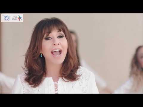 ירדנה ארזי וליאור נרקיס - ישראל שלי   Israel Sheli   הקליפ הרישמי לחגיגות העצמאות ה-70 למדינה